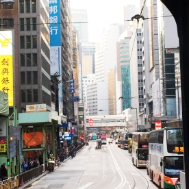 Heading to Admiralty...