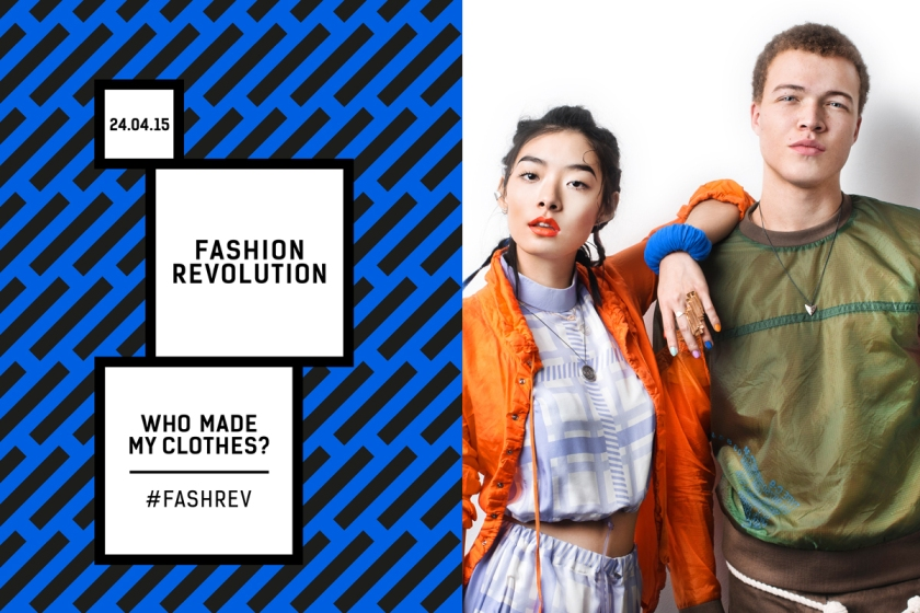 Labellecrush-#fashrev02